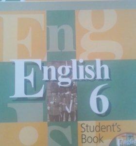 Учебник английский язык 6 кл