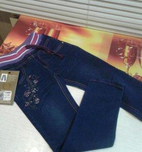 Новые джинсы для девочек