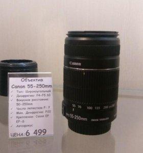 Объектив Canon 55-250mm f/4-5.60
