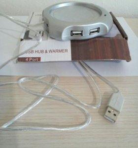 USB электрический подогреватель чашек с кофе