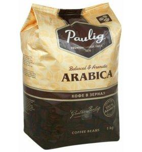 Кофе зерновой Paulig ARABICA 1 кг
