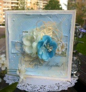 Открытка «С днем свадьбы»