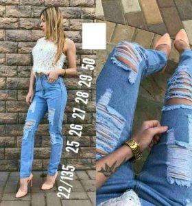 Новые джинсы. Размер 44-46