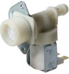 КЭН клапан заливной для стиральной машины