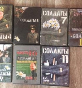 """Сериал """"Солдаты"""""""