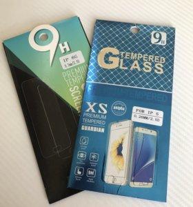 Защитные стекла на iPhone 5/5s; 6/6s; 7