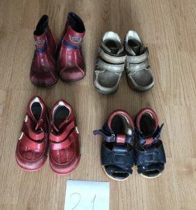 Обувь 21 размер/обмен