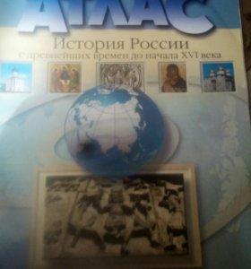 Атлас с комплектом контурных карт