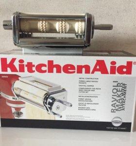 Насадка для равиоли Kitchen Aid