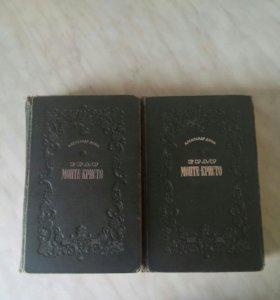 Дюма.1946 год.Граф Монте-Кристо 2 тома