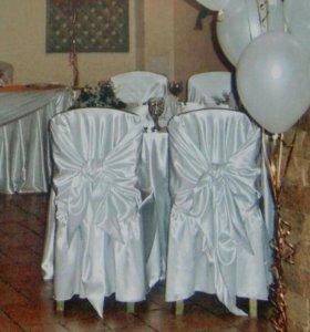 Универсальные чехлы на стулья для торжеств