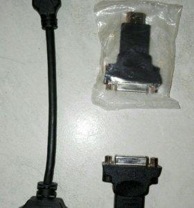 Переходник HDMI to DVI-D