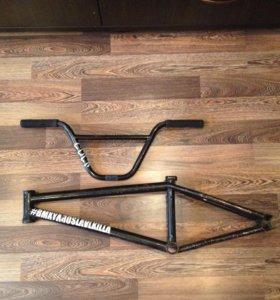 Рама и руль для BMX