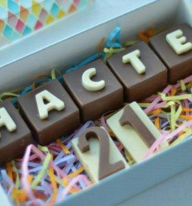 Буквы и различные фигуры из шоколада