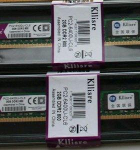 Оперативная память ddr2 2 gb 800