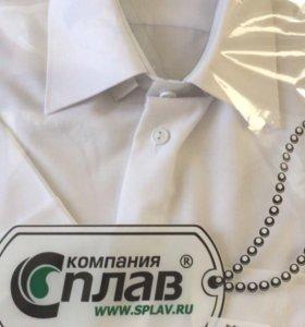 Новая форменная рубашка