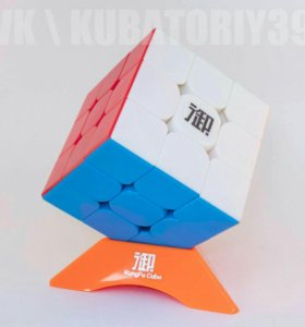 KungFu LongYuan 3x3x3 Скоростной новы