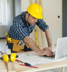 Ремонт квартир и строительство домов