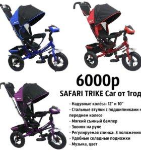 Велосипеды трехколесные новые Safari Trike Car