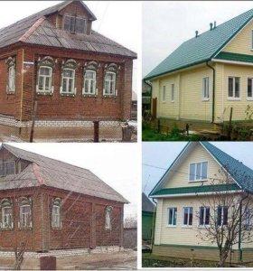 Реконструкция домов коттеджей