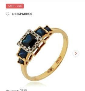 Кольцо (золото585,сапфир,бриллиант)