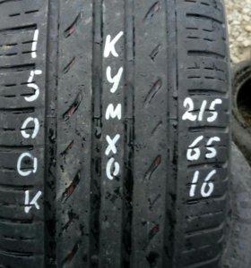 215/65R16 комплект летних шин Ханкук