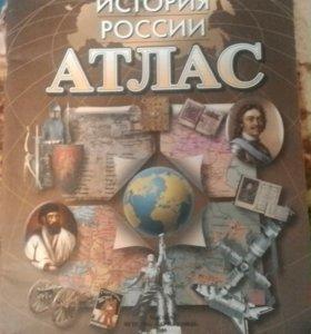 История России атлас