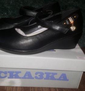 Туфли Сказка,новые