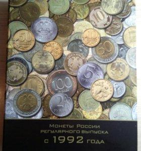 Альбом с монетами с 1991-2016г