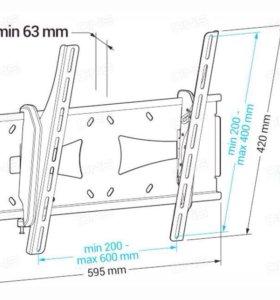 Кронштейн для телевизора Holder PTS-4006