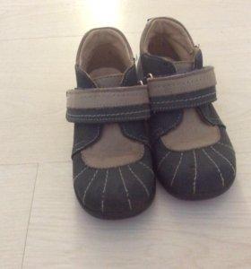 Ботинки Тотто 24 размер.