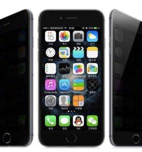"""Защитное стекло """"Анти-шпион"""" для любого iPhone"""