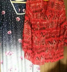 Платье.блуза 60р
