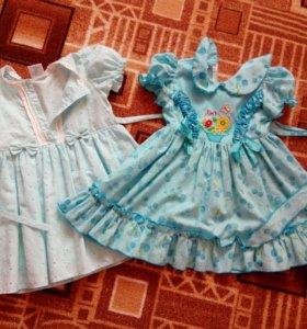Платье от 3 до 5