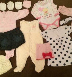 Вещи пакетом на девочку до 6ти месяцев