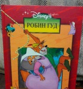 Яркая диснеевкая книжка по мультфильму