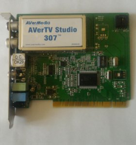 AverTV Studio 307