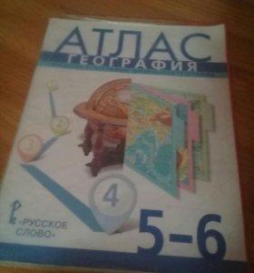 Атлас 5-6 класс