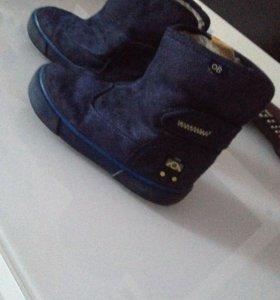 Ботинки полуботинки сапоги
