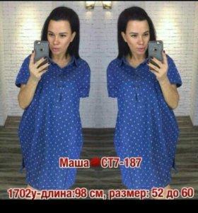 Платье новое,!!!!