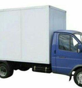 Газель фургон 4 метра