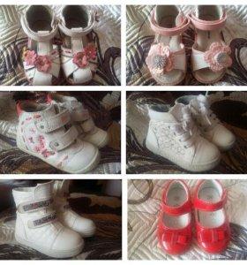 2 пары босоножек и туфельки