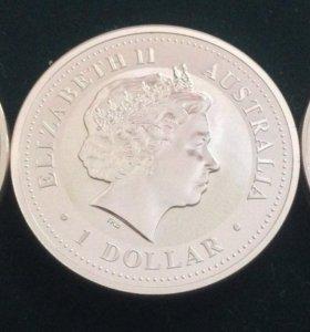 Серебряные Коллекционные монеты