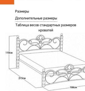 Кровать garda.орматек