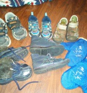 Обувь на мальчика с 19 по 26 размеры