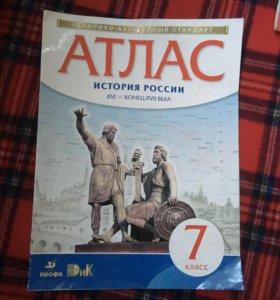 Атлас 7 класс.История России.