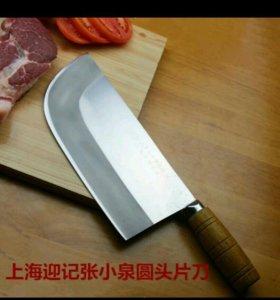 Нож кухонный китайский