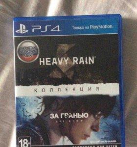 ДЕШЕВЛЕ НЕ НАЙДЕШЬ! Нeavy rain/за гранью две души