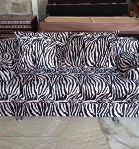Диван Кровать зебра новые диваны в ассортименте