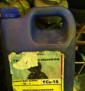 Трансмиссионное масло тсп-15